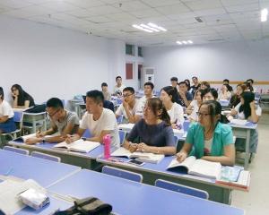 2016教师资格证暑假班课堂一撇