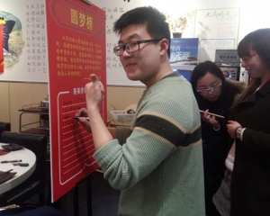 开发区2017年启秀市北学校入编学员聚会