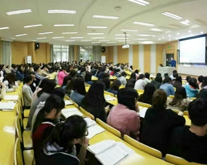 开发区举办大型考编讲座