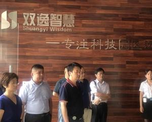 南通山香陈校长参加民主党派领导会议